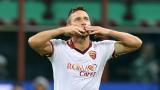Рома без легендите си срещу Наполи