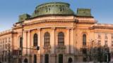 Започна първата кандидатстудентска сесия на Софийския университет