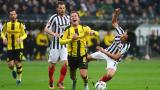 Дортмунд абдикира от борбата за титлата! (ВИДЕО)