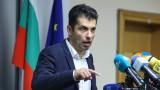Кирил Петков: Мнозинството на почтеността няма да стане с политически конструкции