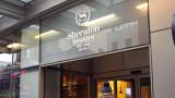 Anbang увеличава офертата си за хотелската верига Starwood до $14 милиарда