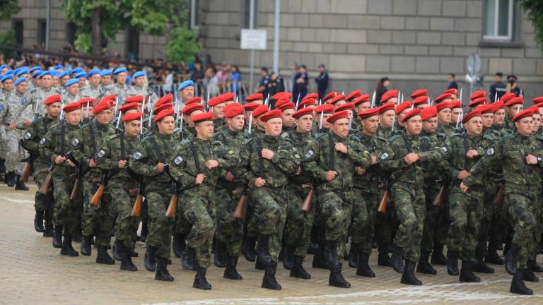 Денят на храбростта и състоянието на българската армия са сред