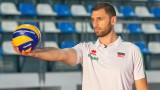 Цецо Соколов бил волейболният Левандовски