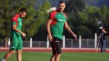 Българските футболисти вече не са фактор по време на трансферния прозорец