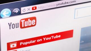 YouTube има $25-милиарден проблем