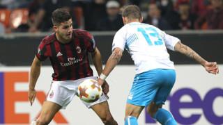 Срамно поражение за Милан на финала на груповата фаза в Лига Европа (ВИДЕО)