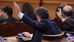 Депутатите решиха субсидията на партиите да остане същата