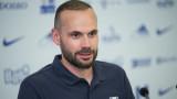 Треньорът на Осиек: Бяхме по-добри от ЦСКА, дузпите са лотария