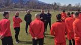 Антони Здравков готви промени за мача с ЦСКА