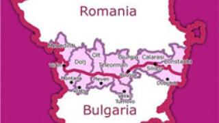 Оперативна програма за трансгранично сътрудничество