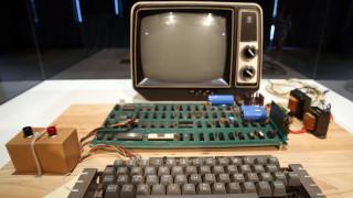 Напълно работещ Apple компютър, струвал $666 през 70-те, се продава на търг за $300 000