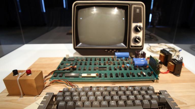 Снимка: Напълно работещ Apple компютър, струвал $666 през 70-те, се продава на търг за $300 000