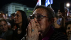 """Демографската """"бомба"""", която може да взриви социалната система на Гърция"""