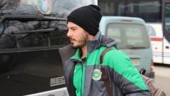 Нефтохимик без основен футболист за гостуването на Пирин