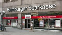 Германските и швейцарските банки променят стратегията си заради отрицателните лихви