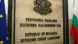 Лозан Панов предложи съдия Светла Димитрова за зам.-шеф на ВКС