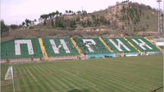 Вихрен и Левски играят в Благоевград мача за Купата