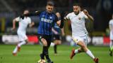 Интер и Рома не излъчиха победител - 1:1