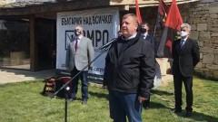 ВМРО развя знамената и няма от какво да се срамува