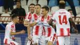 Не пуснаха футболистите на Звезда на границата с Косово