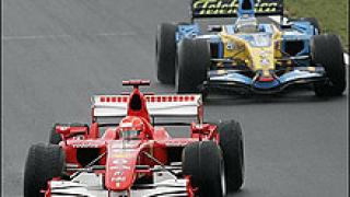 Над 2 години решетки за бивш пилот от Формула 1