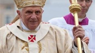 Започва визитата на папата в Светите земи