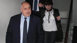 Борисов изненада Висшия съдебен съвет