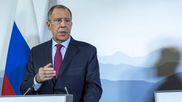 Руският външен министър Сергей Лавров увери, че Русия няма да