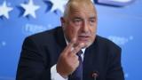 Борисов обвини Радев, че прокарвал бюджет, който ще закопае държавата