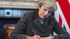 Тереза Мей подписа писмото за Брекзит