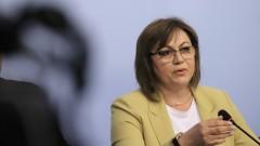 БСП отряза протестните партии, президентът ще реши на кого да връчи третия мандат