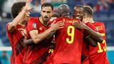Белгия победи Финландия с 2:0 на Евро 2020