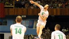 Волейболните национали специални гости на откриването на Колодрума в Пловдив