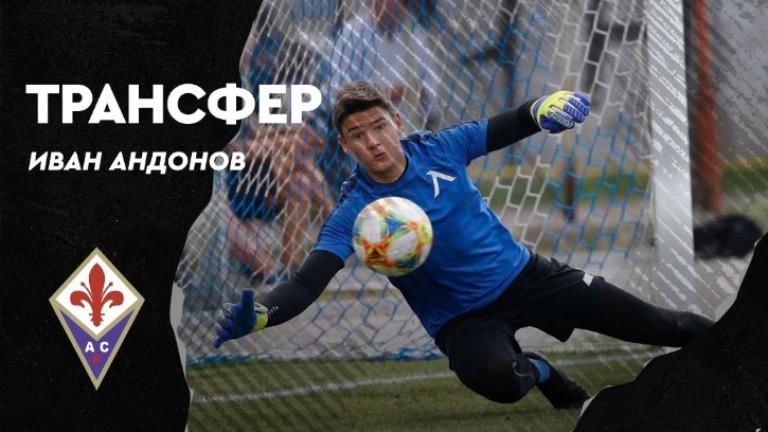 И Левски обяви трансфера на Иван Андонов