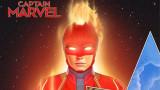 """""""Капитан Марвел"""", Бри Ларсън, Marvel и успя ли филмът да достигне 1 милиард долара приходи в бокс офиса"""