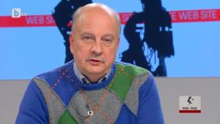 Държавният суверинитет не може да се разменя за еврофондове, убеден Марков