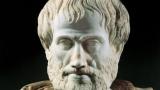 Откриха гроба на Аристотел