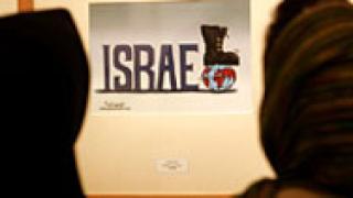 Ирански музей откри изложба с карикатури на Холокоста