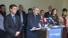 Български демократически форум става част от РБ