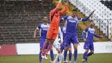 Етър ще търси първа победа в efbet Лига