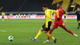 Сериозен удар за Борусия (Дортмунд) преди дербито
