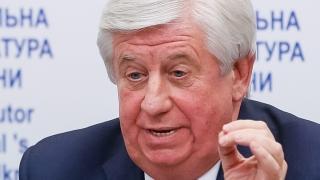 Украйна остана без главен прокурор