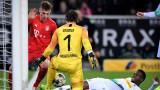 Борусия (М'Гладбах) победи Байерн (Мюнхен) с 2:1 в Бундеслигата