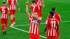 Атлетико (Мадрид) - Челси може да се играе в Букурещ?