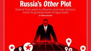 """Корицата на """"Тайм"""": Новият таен план на Путин"""