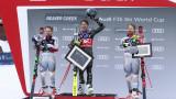 Американецът Томи Форд с първа победа за Световната купа