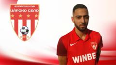 Трансферът е факт: Панайотис Лука е футболист на Царско село