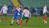 България си стъпи на краката