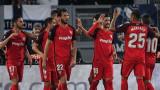 Лацио загуби от Севиля с 0:1