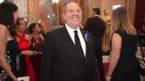 Уволниха холивудски продуцент заради посегателства над жени